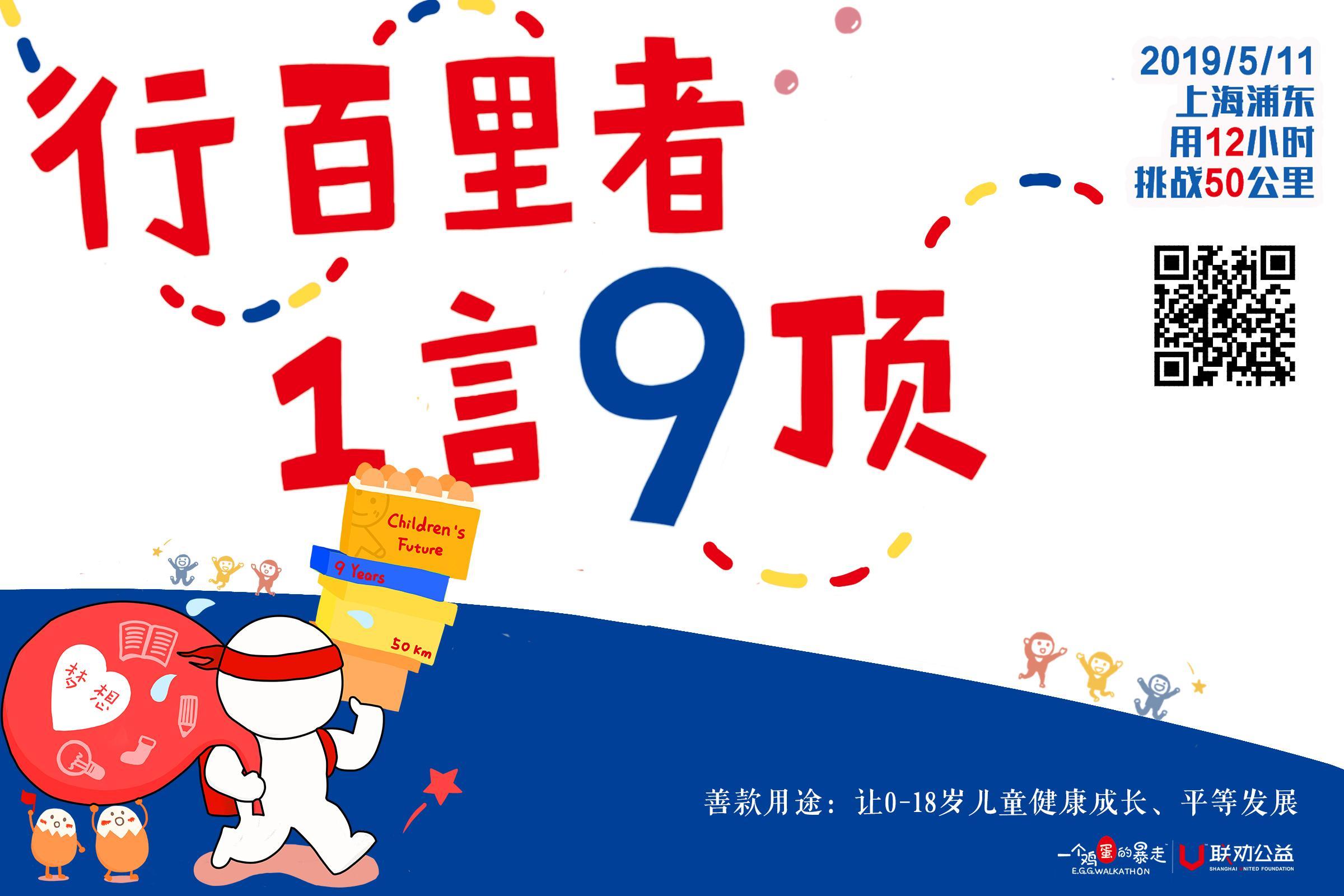 2019手机banner