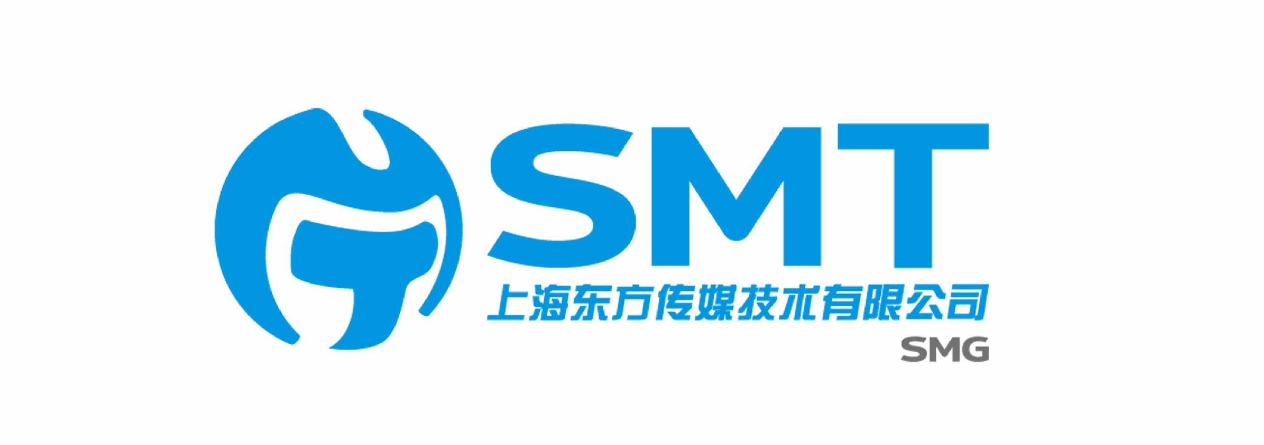 SMT上海东方传媒技术