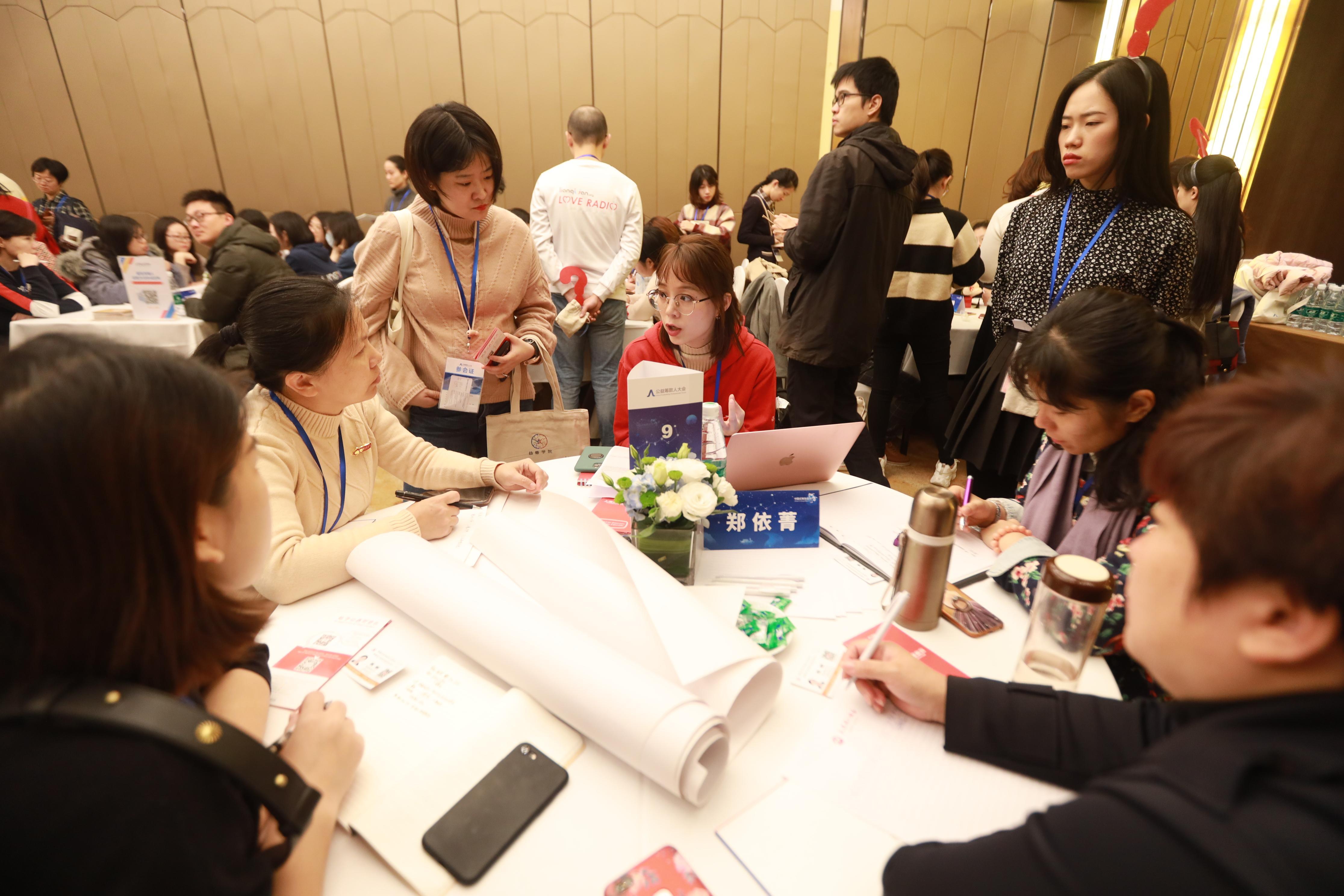 机构动态丨上海联劝公益基金会在筹款人大会