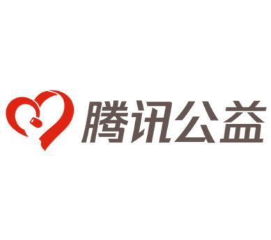 (亚动)四川龙桥黑熊救护中心